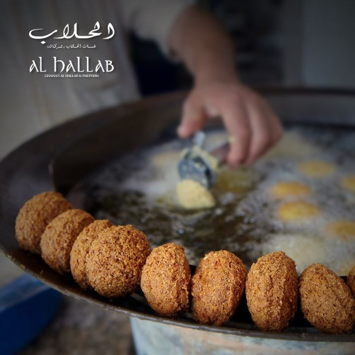1317 best middle eastern food images on pinterest arabic food nothing like freshly made falafel at al hallab lebanese cuisinemiddle eastern foodsavoury recipesfalafelappetizersindiasnacksfalafelsantipasto forumfinder Images