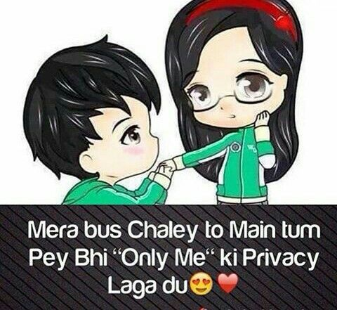 Exactly..... Bus only me ;)