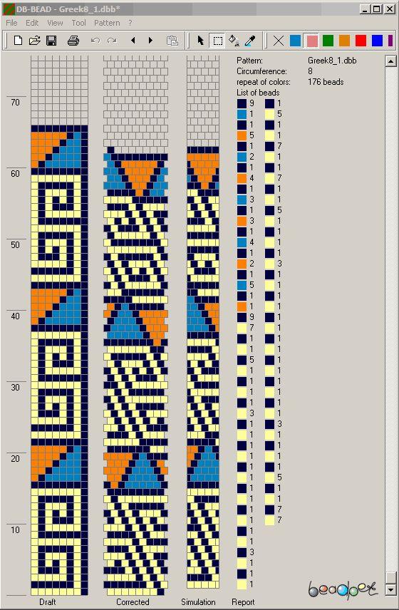 Greek8_1.png 560 × 856 pixels