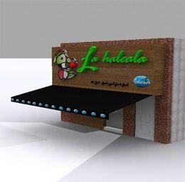 La Haleala | PeLipscani.RO