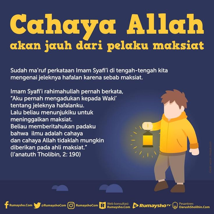 Follow @NasihatSahabatCom http://nasihatsahabat.com #nasihatsahabat #mutiarasunnah #motivasiIslami #petuahulama #hadist #hadits #nasihatulama #fatwaulama #akhlak #akhlaq #sunnah  #aqidah #akidah #salafiyah #Muslimah #adabIslami #DakwahSalaf # #ManhajSalaf #Alhaq #Kajiansalaf  #dakwahsunnah #Islam #ahlussunnah  #sunnah #tauhid #dakwahtauhid #Alquran #kajiansunnah #salafy #cahayaAllahtidakdiberikankepadapelakumaksiat #cahayaAllahakanjauhdaripelakumaksiat #maskiat #maksiyat