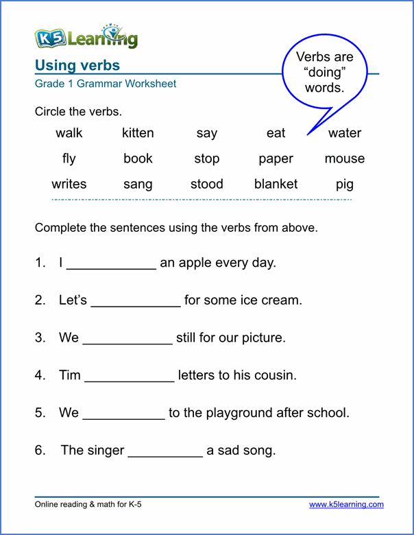 Printable Verb Worksheets From K5learning Com Teaching And