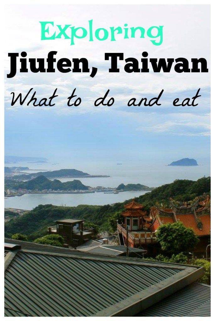 Awesome things to do in Jiufen, Taiwan!
