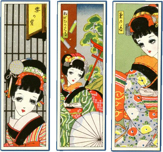 Japanese Bookmarks from the 1920s by Junichi Nakahara (1913-1988).