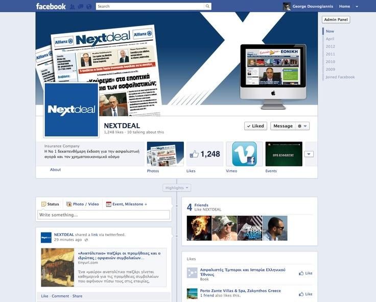 https://www.facebook.com/nextdeal.gr