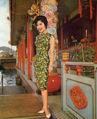 Squeal! My favourite cheongsam colour combo.