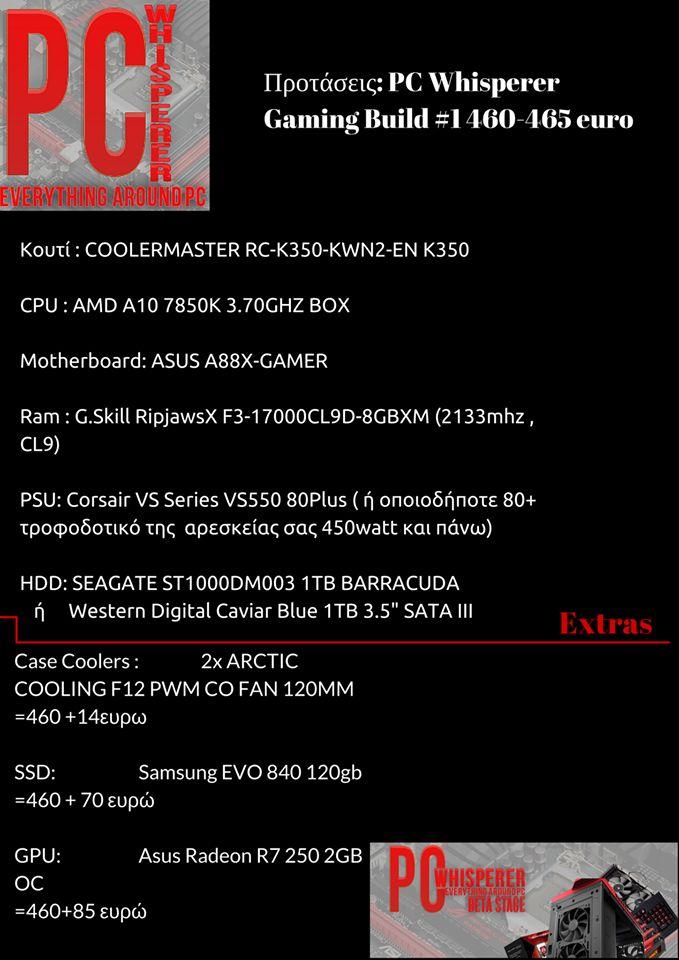 460euro Gaming Build 11OKT14