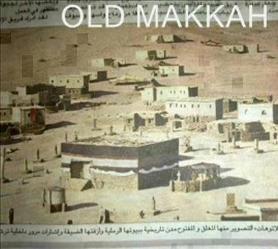 Ka'bah long time ago