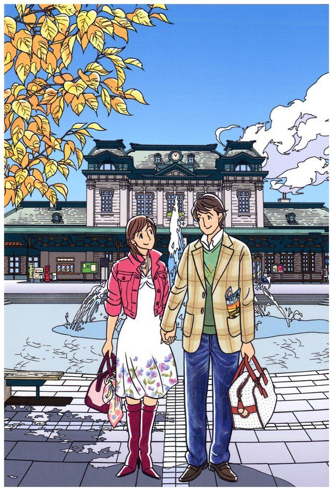 Amazon.co.jp: わたせせいぞう ポストカード 『Retro Romance』(W07006T): 文房具・オフィス用品