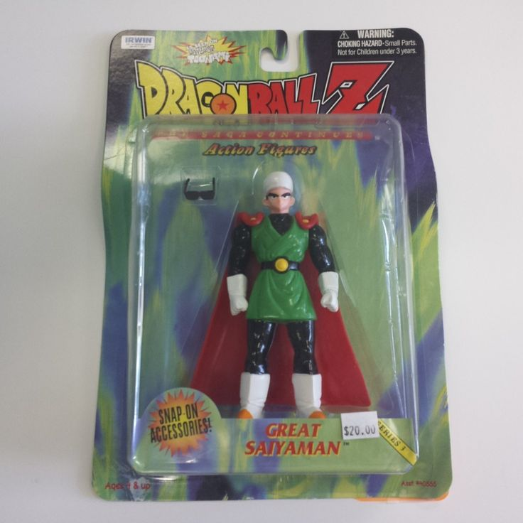Dragonball Z Series 3 Great Saiyaman