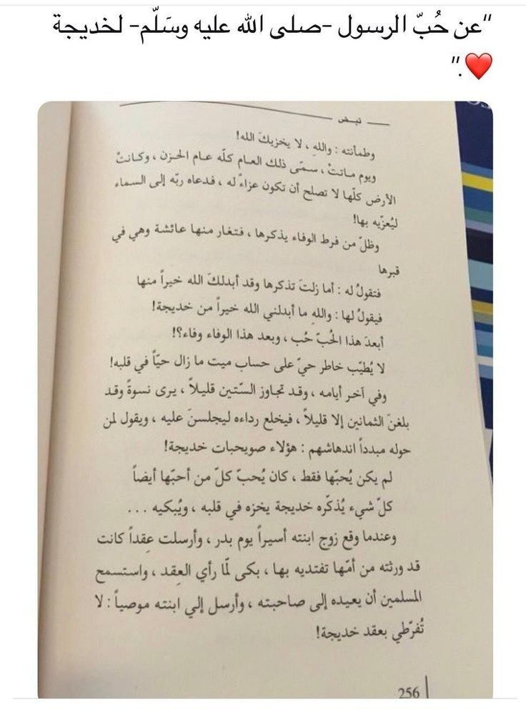 Epingle Par Boucetta Soumia Sur Islam En 2020 Proverbes Et Citations Citation Proverbe