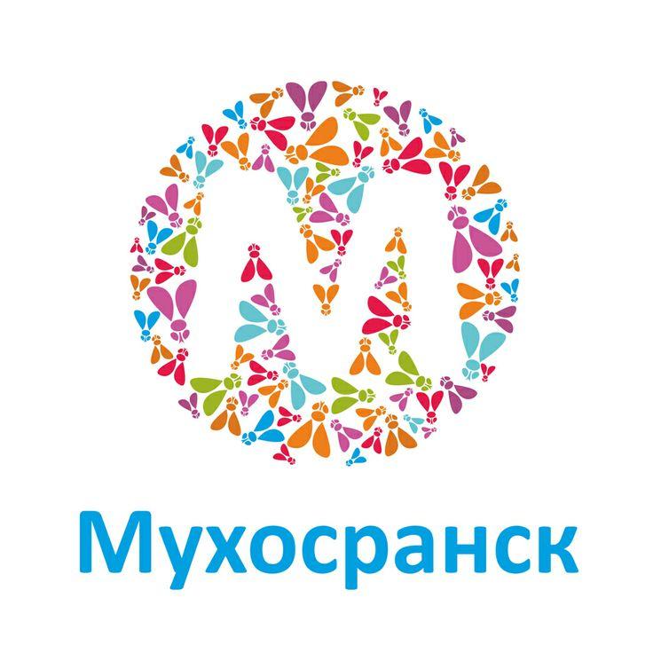 «Мелехов и Филюрин» разработали стратегию развития и логотип для города Мухосранска | Новости | РГ «Мелехов и Филюрин»