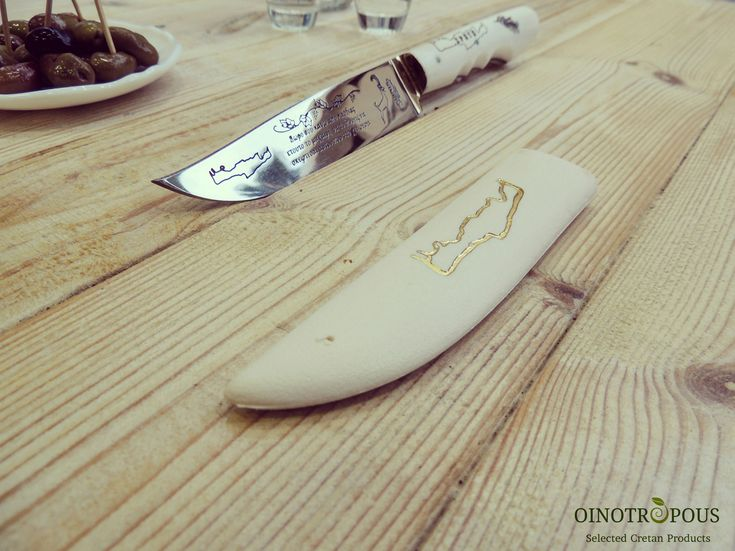 CRETAN KNIFE with boned handle    #cretan #knife #crete #boned #knifecommunity #traditional #souvenir #handmade #giftideas #giftsforhim #giftguide #gifts #gift #oinotropous #knives