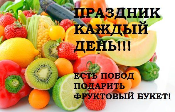 Посевной календарь 2017 год белгородская область
