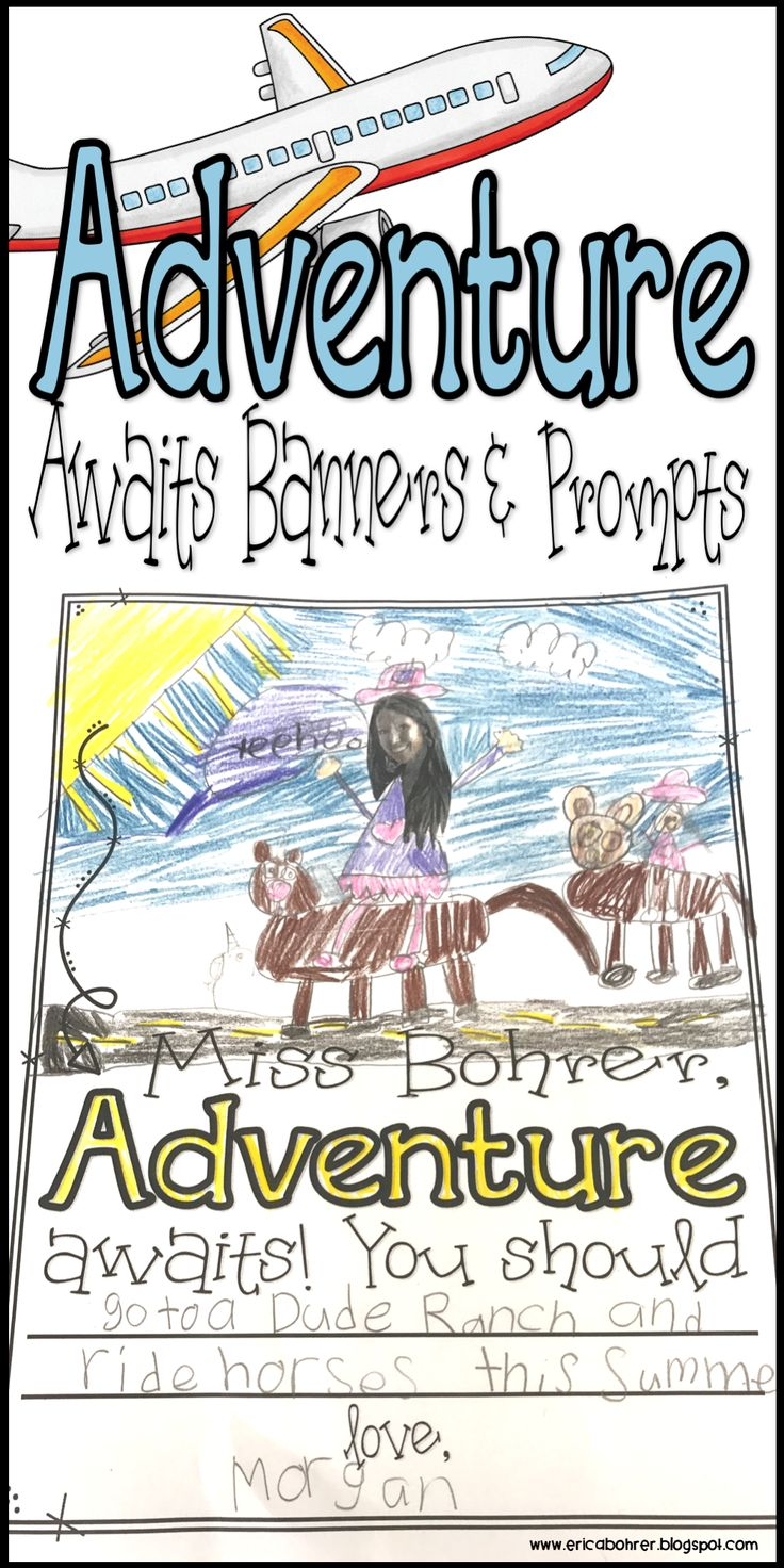 Adventure Awaits Banners and Prompts. These are the perfect end of the year gift for teachers, helpers, retirees, and students. Lots of variations included.