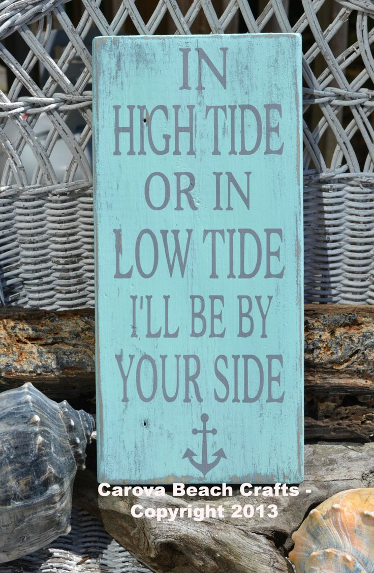 """This hand painted, sea glass green hanging sign or shelf sitter reads, """"In High Tide Or Low Tide I'll Be By Your Side"""" with an anchor. in painted gray lettering and measures approx 20"""" H x 10""""W. A saw"""