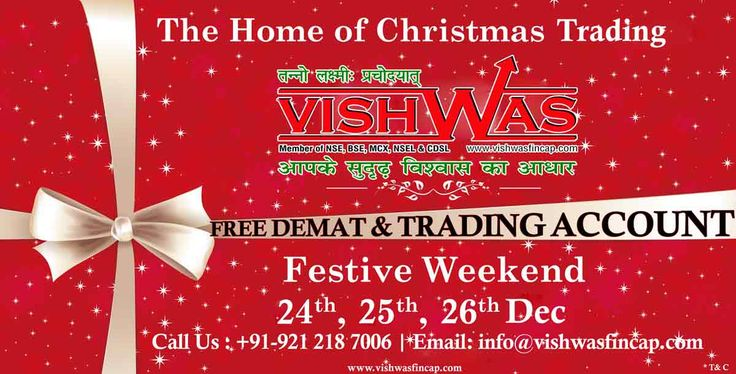 MERRY CHRISTMAS TO YOU... Christmas offer Visit for open free demat/trading account http://bit.ly/1CGUlkw