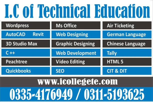 Dit Diploma In Information Technology Course In Jhelum Dina Islamabad Information Technology Diploma Diploma Courses