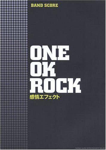 Band Score ONE OK ROCK Kanjo Effect J-ROCK Sheet Music Book TAB