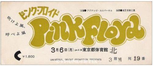FIVE 1973-77 PINK FLOYD FULL UNUSED CONCERT TICKETS paper replicas SET#2