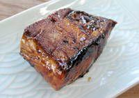 Yellowtail Teriyaki Recipe - A Recipe for Fish with Teriyaki Sauce