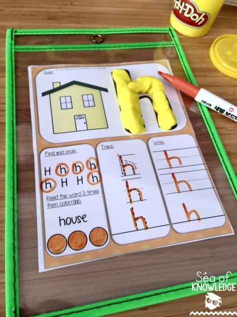 Alphabet play dough mats. Perfect for ESL learners!