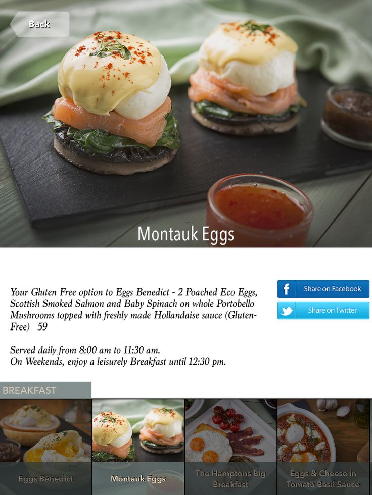 The Hamptons Café - Montauk Eggs - iPad Tablet Digital Menu in Arabic, English, Russian - Breakfast