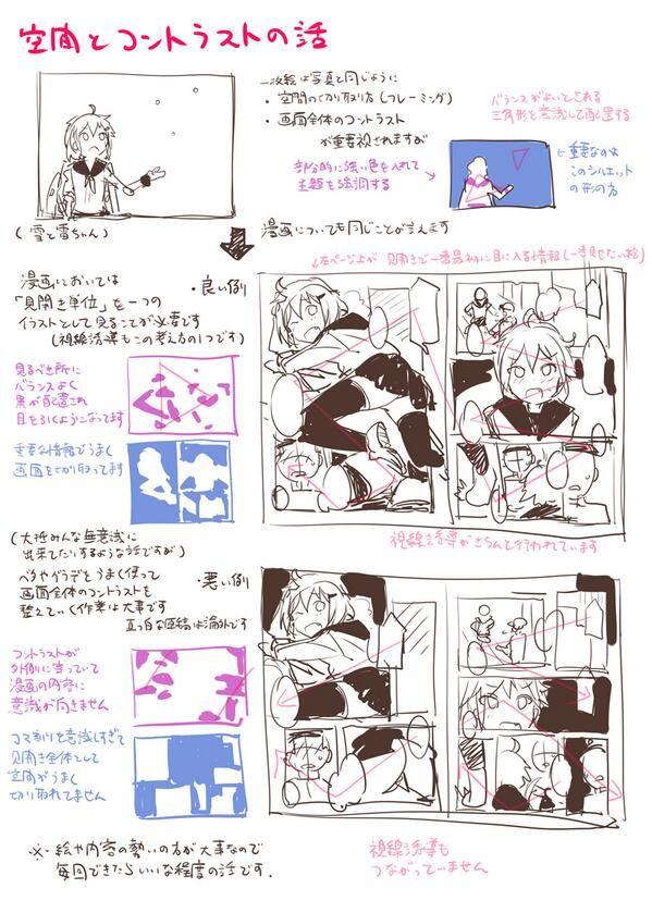 水龍敬@コミケ3日目東シ-74a on