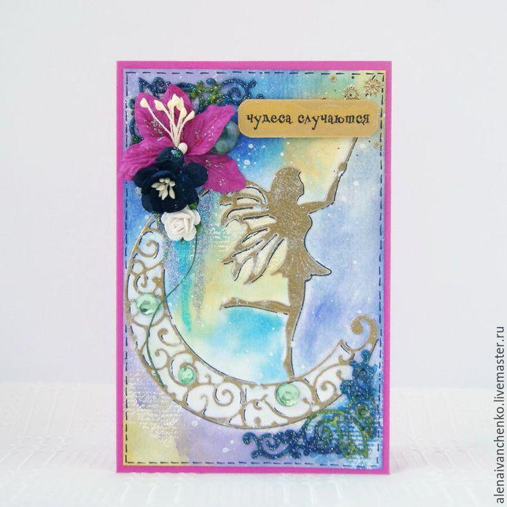 Картинки, открытка чудеса случаются