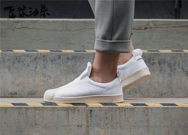 f50d88302106 Chaussures De Course 2017 adidas Originals Superstar BW35 Slip-On  White blanc EUR 36