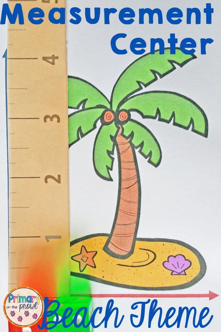 This measurement activity gives students practice measuring length and height with nonstandard units of measurement or standard units of measurement. Children in Kindergarten, First or Second Grade are able to measure the height and length in a variety of units. The fun beach theme adds whimsy to their work.