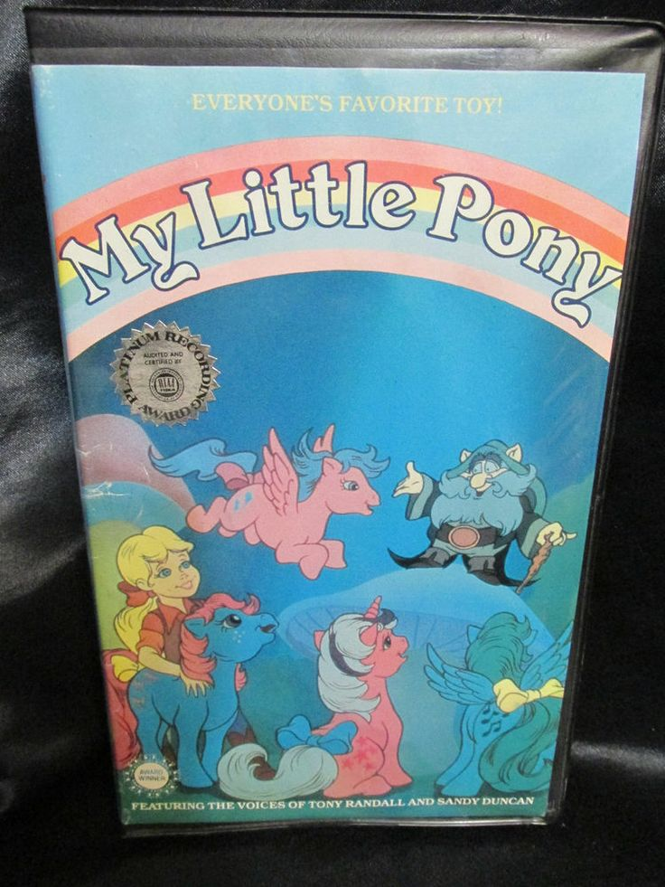 My Little Pony VHS The First Movie Home Video Artwork ...