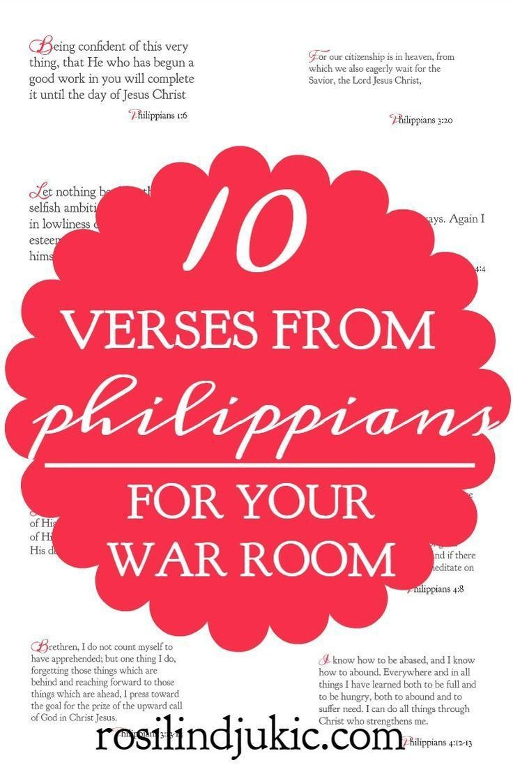 These are so powerful! Download this collection of verses from Philippians for your war room and begin praying these life-changing verses today!