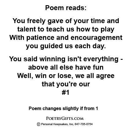 Coaches Thank You Poem Baseball Coach Thank You Gift