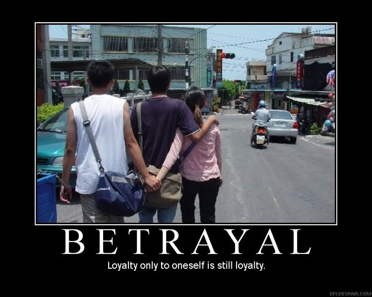 This picture of betrayal is a good representation of the way Prospero and Caliban would have felt after some of the events of the play took place!