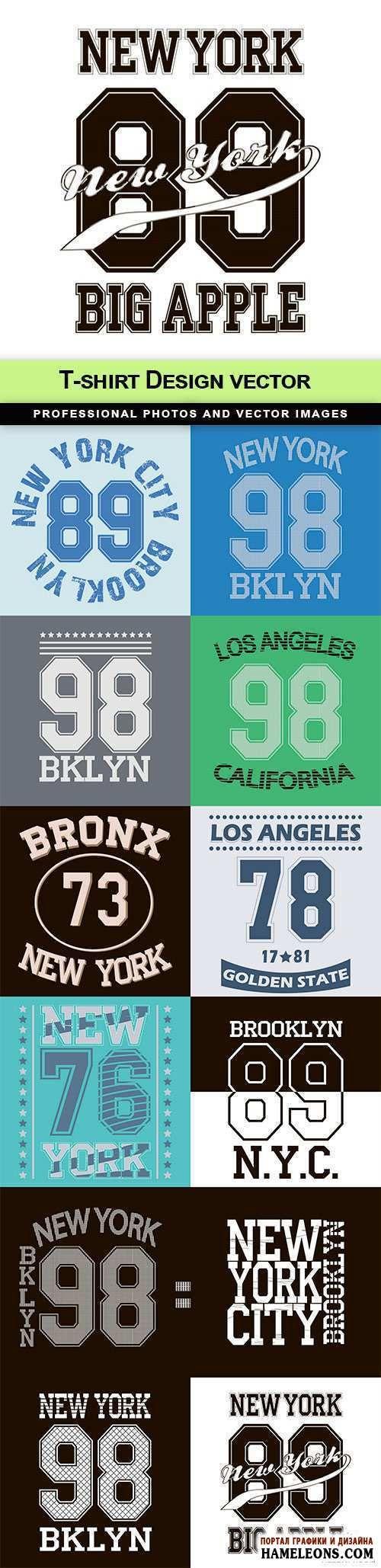 Принты для футболок с надписями и цифрами - векторный клипарт | T-shirt Design vector