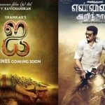 Which movie will release first, 'I' or Yennai Arindhaal?