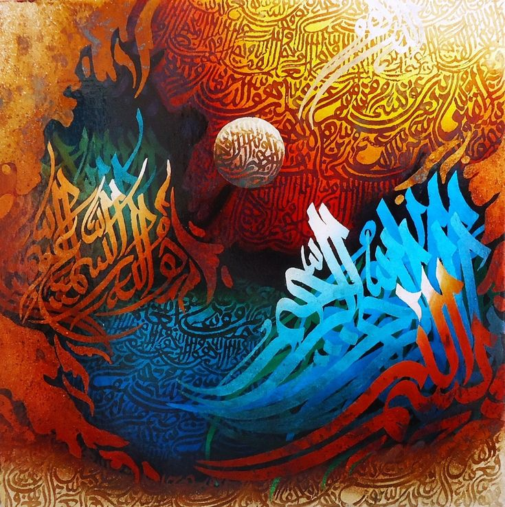 Hamail Art Gallery • Art   Artgallery
