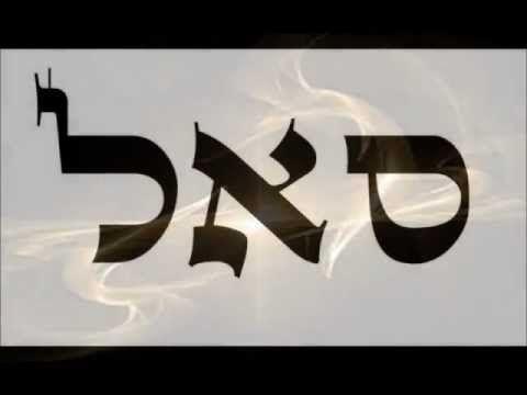 meditação para a prosperidade - Kaballah