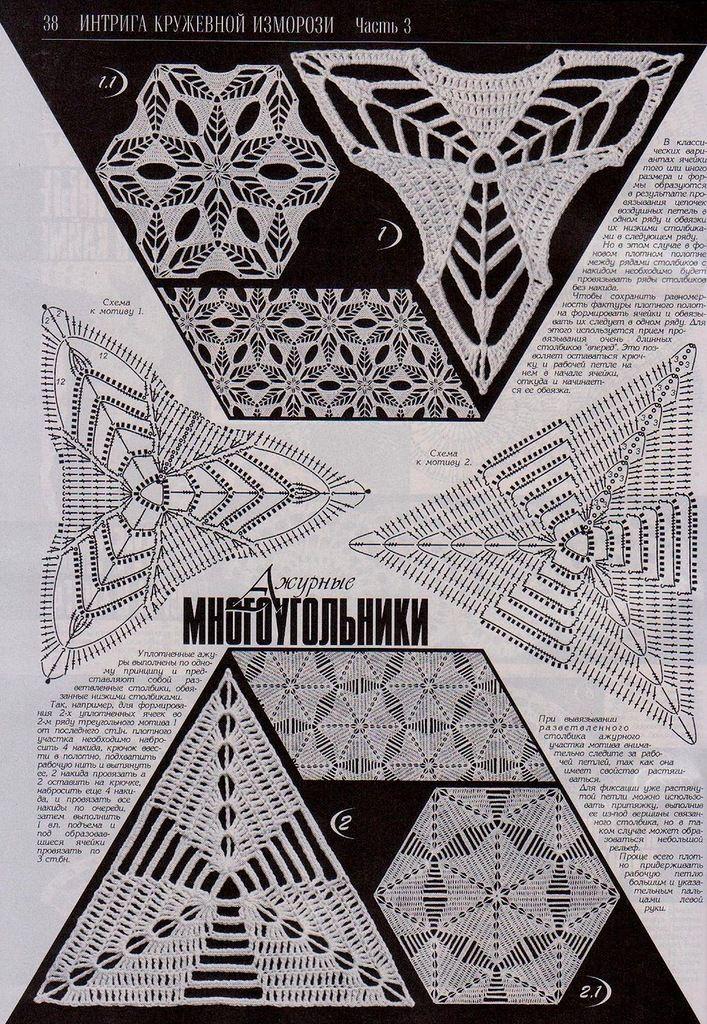 trójkąt Duplet 154