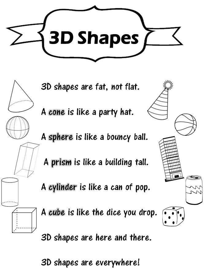 Free 3 D Shape Worksheets For Kindergarten