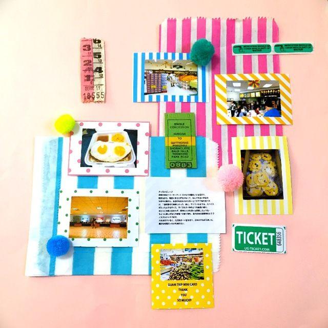 【trip series ✈︎】guam trip mini card set☆
