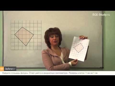 Геометрия на ЕГЭ по математике. Вычисление площади фигуры, составленной из двух треугольников.