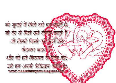 valentine's day sms happy valentine's day