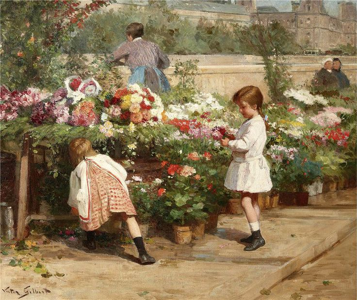 Поздравление от садовницы