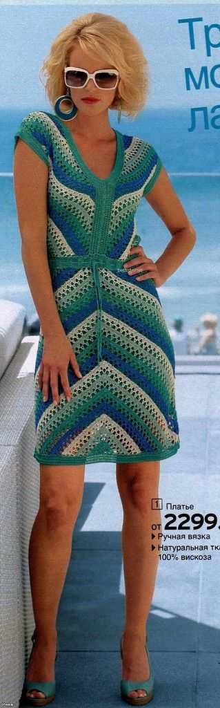 crochet lace dress for beach, crochet pattern