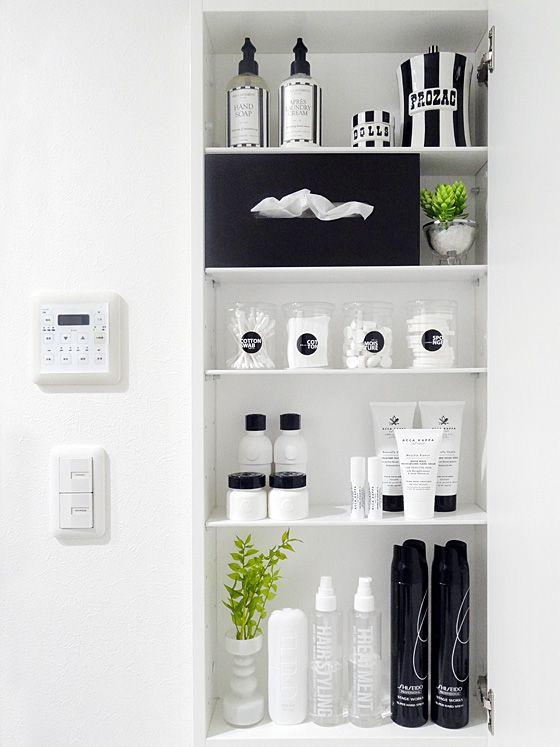 【洗面所の収納】黒から白へ - シンプルモダンインテリア?