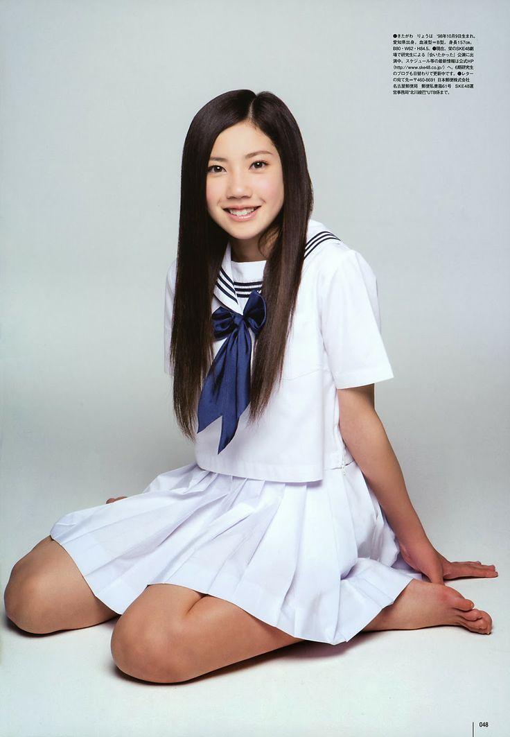 Ryoha