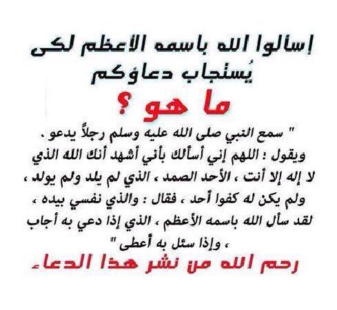 DesertRose::: Yaa Allah
