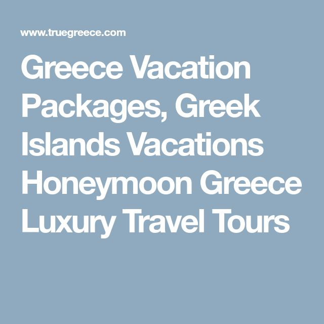 Greece Vacation Packages, Greek Islands Vacations Honeymoon Greece Luxury Travel Tours